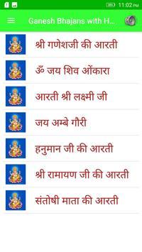 Ganesh Bhajans with HD Audio screenshot 2