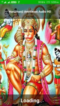 Hanumanji Amritwani Audio HD poster