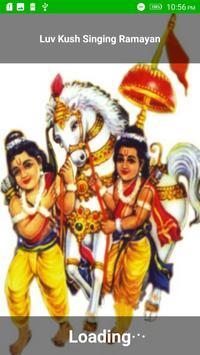 Luv Kush Singing Ramayan poster