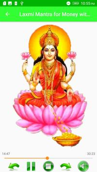 Laxmi Mantra for Money with Audio apk screenshot