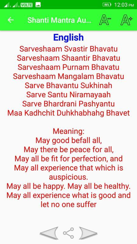 Shanti Mantra Audio Lyrics For Android Apk Download