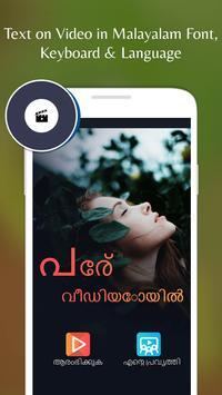 Text on Video in Malayalam Font, Keyboard-Language poster