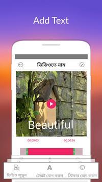 Text on Video in Bangla Font, Keyboard & Language screenshot 2
