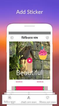 Text on Video in Bangla Font, Keyboard & Language screenshot 3