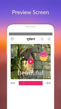 Text on Video in Bangla Font, Keyboard & Language screenshot 4