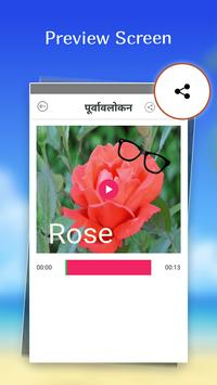 Text on Video in Hindi Font, Keyboard & Language screenshot 4