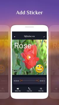 Text on Video in Marathi Font, Keyboard & Language screenshot 2