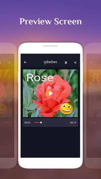 Text on Video in Marathi Font, Keyboard & Language screenshot 3