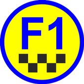 Такси Ф1: заказ такси Уфа icon