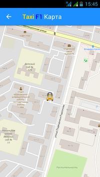 Такси Ф1: заказ такси Уфа screenshot 3