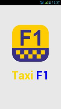 Такси Ф1: заказ такси Уфа poster