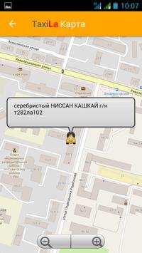 Таксила screenshot 11
