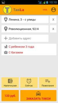 Таксила screenshot 13