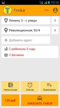 Таксила screenshot 1