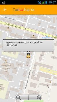 Таксила screenshot 3