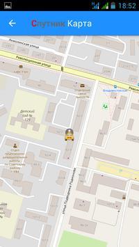 Спутник screenshot 3