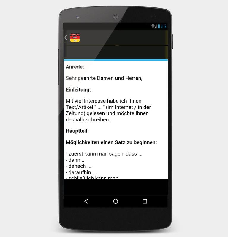 Brief Schreiben Auf Deutsch B2 Für Android Apk Herunterladen