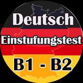 Deutsch Einstufungstest B1 B2 icon
