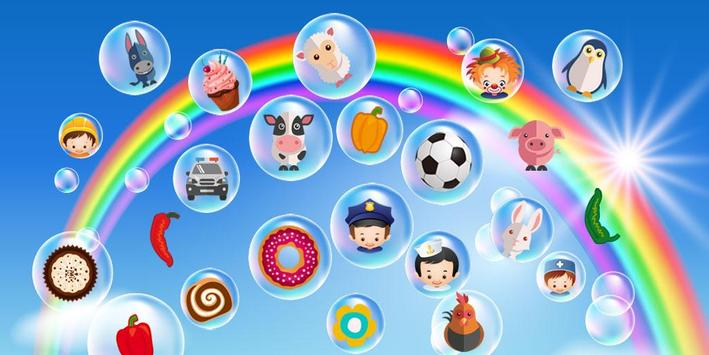 Kinderspiele Gedächtnis For Android Apk Download