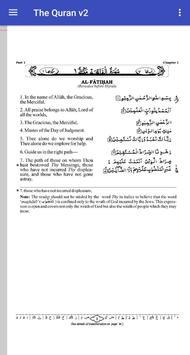 The Holy Quran Arabic/English v2 screenshot 1