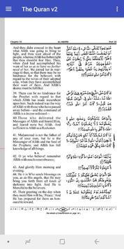 The Holy Quran Arabic/English v2 screenshot 6
