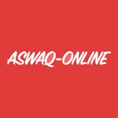 ASWAQ-ONLINE icon