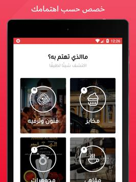 ASWAQ-ONLINE screenshot 6