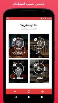 ASWAQ-ONLINE screenshot 1