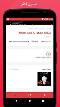 ASWAQ-ONLINE screenshot 2