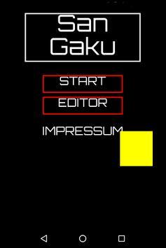 San Gaku स्क्रीनशॉट 8