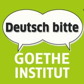 Deutsch bitte - ドイツ語でどうぞ icon