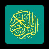 القرآن الكريم | مشاري العفاسي icon