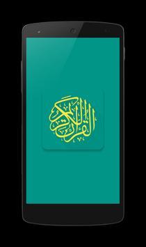 القرآن الكريم | مشاري العفاسي poster