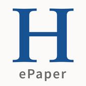 HORIZONT ePaper icon
