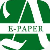 Hamburger Abendblatt – E-Paper icon