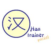 Han Trainer Pocket DemoEdition icon