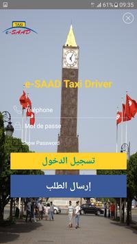 e-SAAD Taxi - CHAUFFEUR screenshot 4