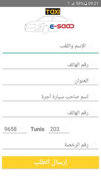 e-SAAD Taxi - CHAUFFEUR screenshot 5