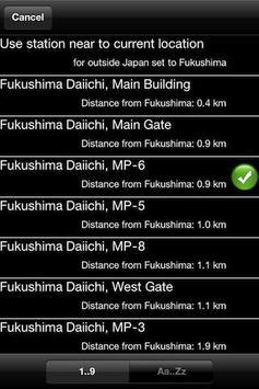 Radiation JP apk screenshot