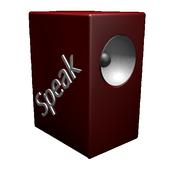 Speaker - Free icon