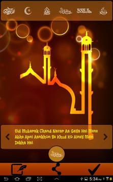 Greeting Card Maker (e-Cards) apk screenshot