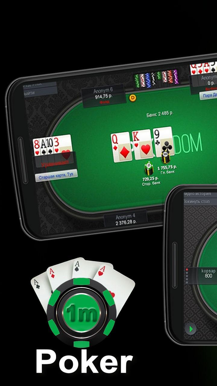 Poker Poker Club Online For Android Apk Download