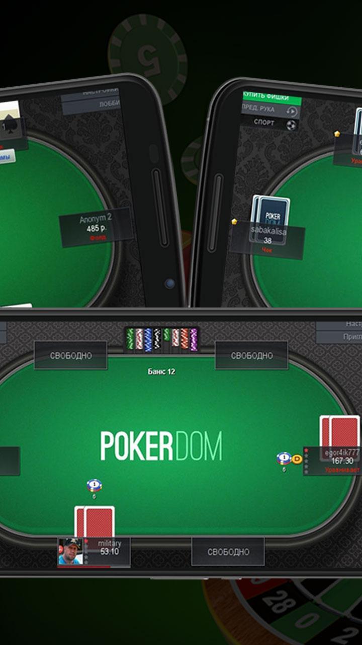 Скачать онлайн покер клуб играть во весь экран карты пасьянс паук