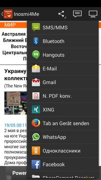 Inosmi4me free screenshot 3