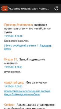 Inosmi4me free screenshot 2