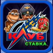 Avalanche Slots - Free Casino Games icon