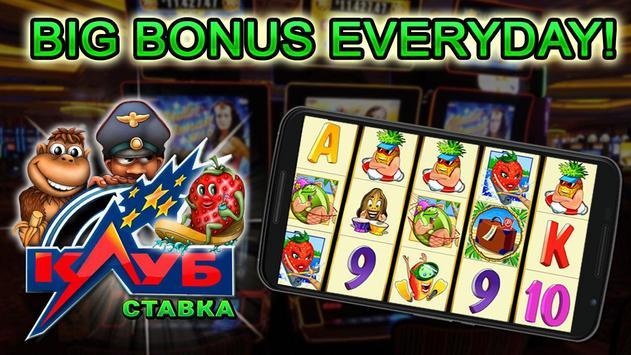 Avalanche Slots - Free Casino Games screenshot 3