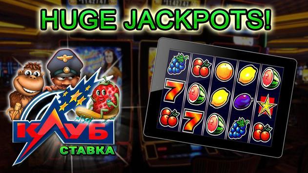 Avalanche Slots - Free Casino Games screenshot 12