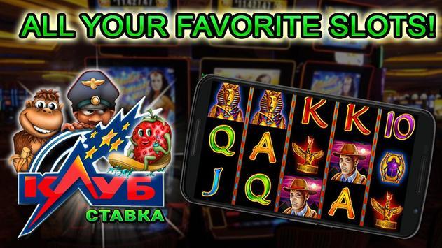 Avalanche Slots - Free Casino Games screenshot 1