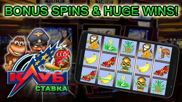 Avalanche Slots - Free Casino Games screenshot 4